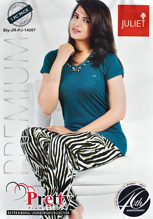 Juliet Pyjamas sets 14207