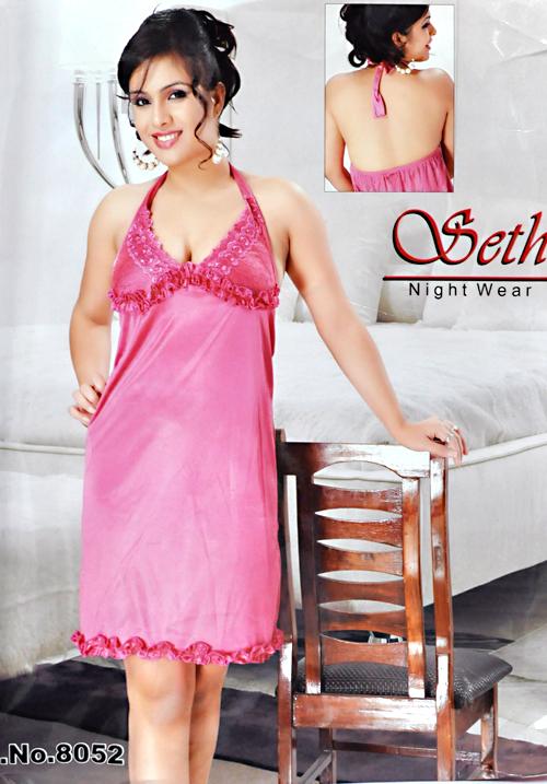 Essentials Short Bridal Nighty 8052